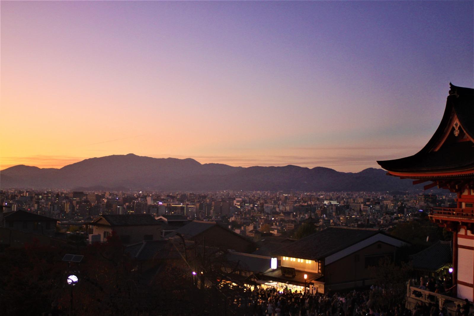 City view Kyoto