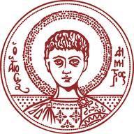 University Aristotle Logo